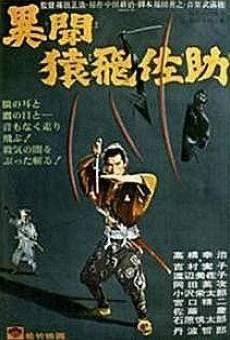 samurai spy